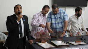 Football Assemblée Generale Club Widad Elwidadiyat 26-07-2017_11