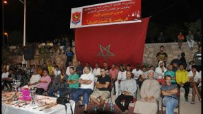Football Tournoi Ass Widad Elwidadiyat 24-06-2017_13