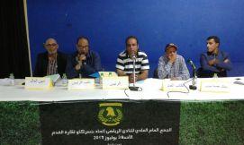 Football Assemblée générale Union Bensergao 30-07-2017